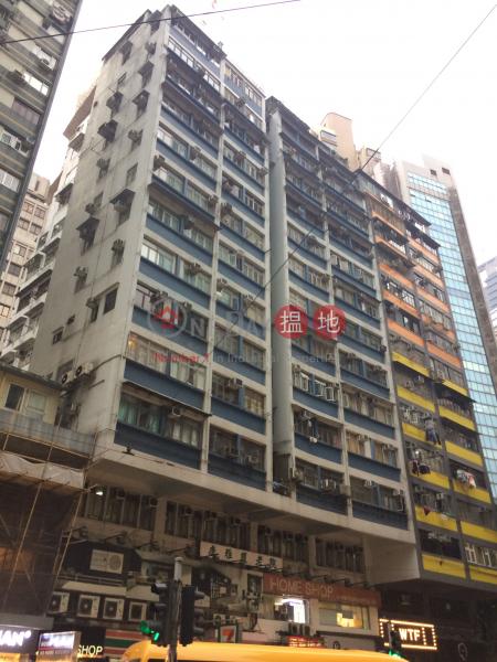 Sun Tao Building (Sun Tao Building) Wan Chai|搵地(OneDay)(1)