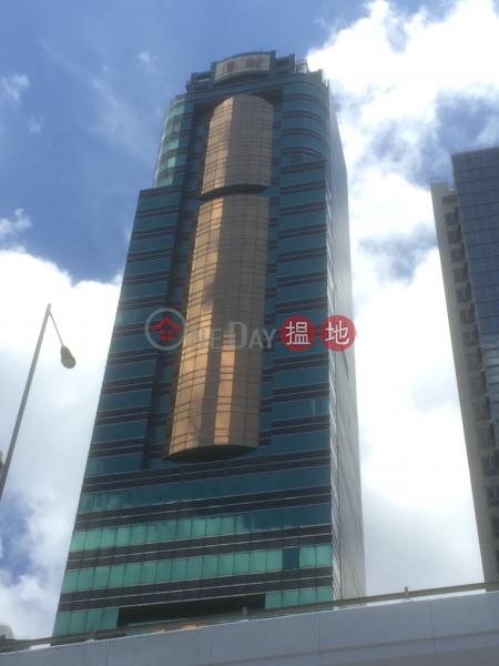 Guangdong Finance Building (Guangdong Finance Building) Sheung Wan|搵地(OneDay)(5)