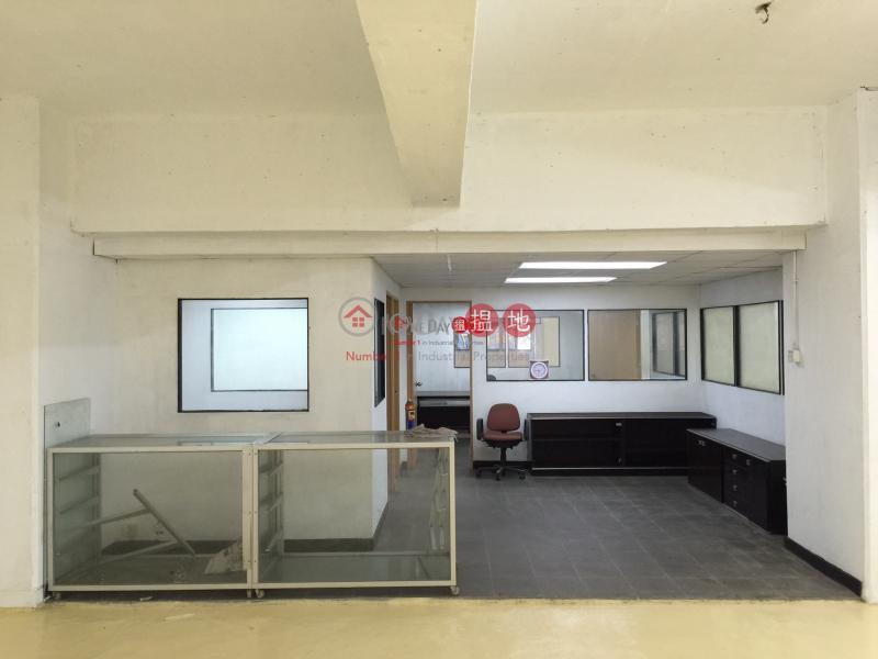 Kingsway Industrial Building 167 Wo Yi Hop Road | Kwai Tsing District | Hong Kong | Rental HK$ 45,000/ month