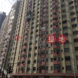 Model Housing Estate Block B (Man King House),Quarry Bay, Hong Kong Island
