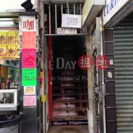 花園街170-172號,旺角, 九龍