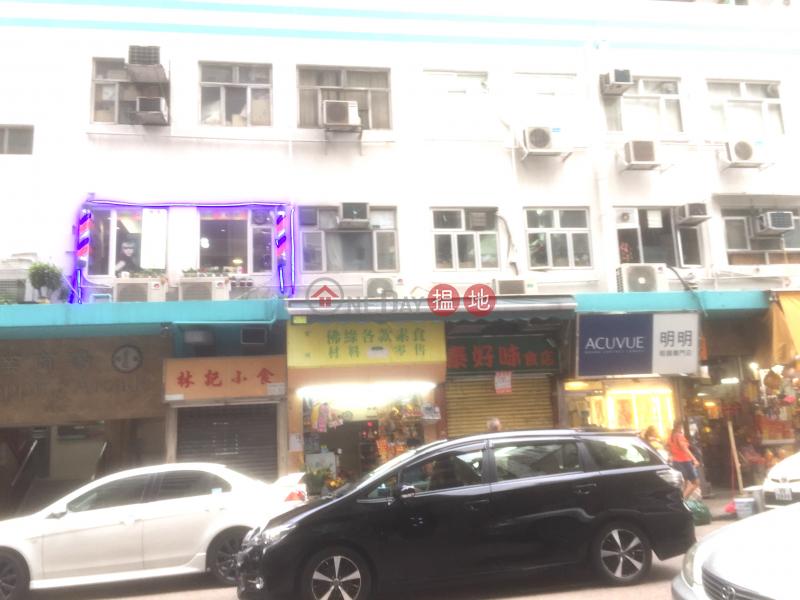 Fu Yip Building (Fu Yip Building) Hung Hom|搵地(OneDay)(3)