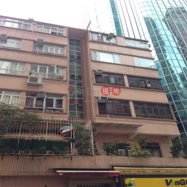 鳳輝臺 1 號 (1 Fung Fai Terrace) 跑馬地|搵地(OneDay)(5)
