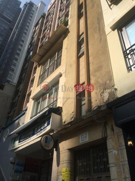 些利街17-17A號 (17-17A Shelley Street) 西半山|搵地(OneDay)(1)