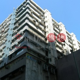 Shing Yip Industrial Building|成業工業大廈