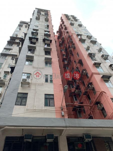 福年新樓 (Fok Lin Building) 紅磡|搵地(OneDay)(2)
