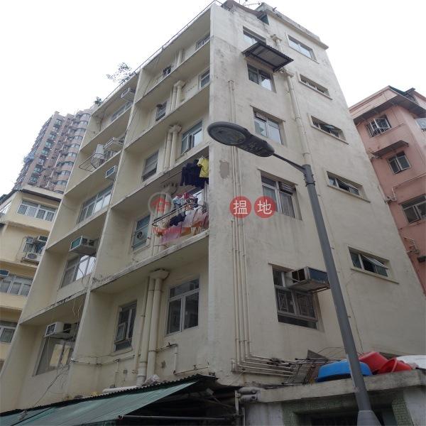 京街11號 (11 King Street ) 銅鑼灣|搵地(OneDay)(3)