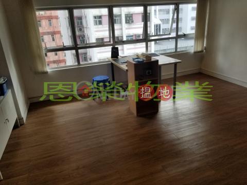 電話: 98755238|灣仔區秀華商業大廈(Xiu Hua Commercial Building)出租樓盤 (KEVIN-8549200247)_0
