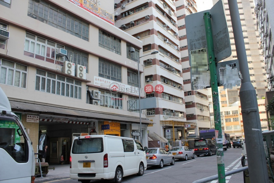 Kwai Hing Industrial Building (Kwai Hing Industrial Building) Kwai Chung|搵地(OneDay)(3)