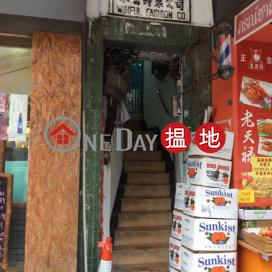 89 Hau Wong Road|侯王道89號