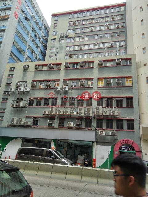 德隆工業大廈|觀塘區德隆工業大廈(Tak Lung Industrial Building)出租樓盤 (lcpc7-06122)_0