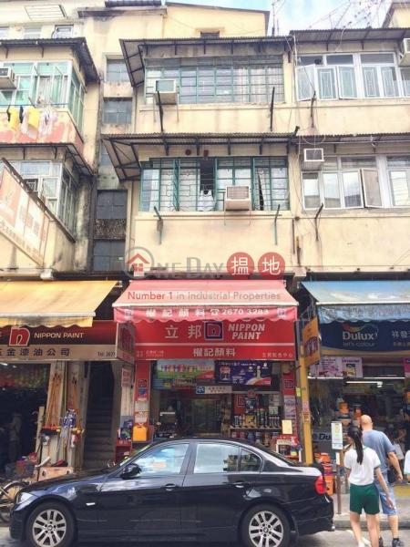 Tsun Fu Street 14 (Tsun Fu Street 14) Sheung Shui|搵地(OneDay)(3)
