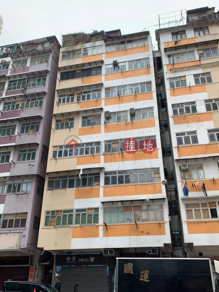 19 Bailey Street (19 Bailey Street) Hung Hom|搵地(OneDay)(1)