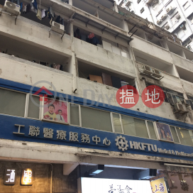 5-11 Lee Garden Road,Causeway Bay,