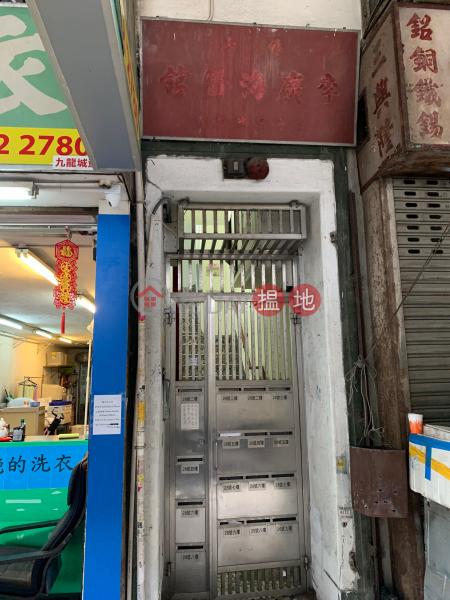 26 KOWLOON CITY ROAD (26 KOWLOON CITY ROAD) To Kwa Wan|搵地(OneDay)(1)