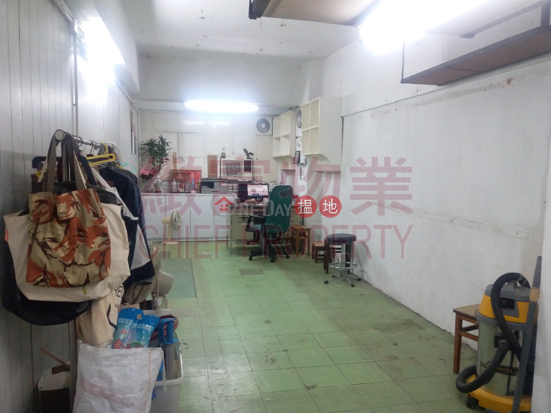 Property Search Hong Kong | OneDay | Industrial, Rental Listings | Wong King Industrial Building