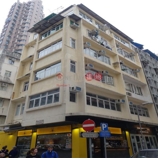 京街17-17A號 (17-17A King Street) 銅鑼灣|搵地(OneDay)(4)