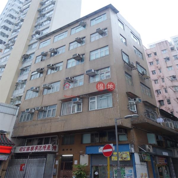 Hing Chung Building (Hing Chung Building) Sai Wan Ho 搵地(OneDay)(4)