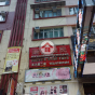 519 Lockhart Road (519 Lockhart Road) Wan Chai DistrictLockhart Road519號 - 搵地(OneDay)(1)