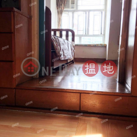鄰近地鐵,間隔實用《好順景大廈買賣盤》 好順景大廈(Ho Shun King Building)出售樓盤 (QFANG-S91693)_3