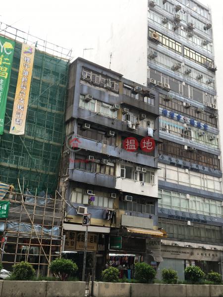 133 Cheung Sha Wan Road (133 Cheung Sha Wan Road) Sham Shui Po 搵地(OneDay)(2)