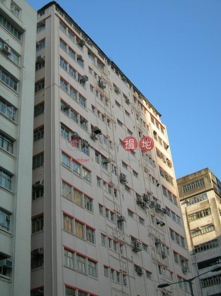 福昌工廠大廈 (Fuk Cheung Factory Building) 大角咀|搵地(OneDay)(2)