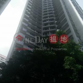 South Horizons Phase 4, Fung King Court Block 29,Ap Lei Chau, Hong Kong Island