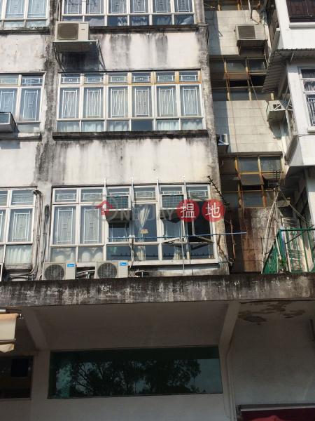 萬年街75號 (75 Man Nin Street) 西貢 搵地(OneDay)(3)