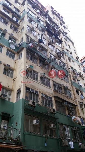中星樓 (Chung Sing Building) 大角咀 搵地(OneDay)(1)
