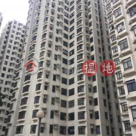 Heng Fa Chuen Block 36|杏花邨36座