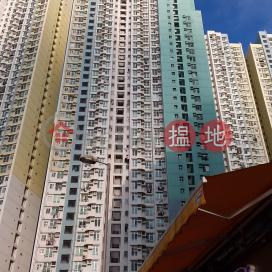 Sheung Shing House, Upper Ngau Tau Kok Estate,Ngau Tau Kok, Kowloon