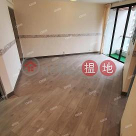 Heng Fa Chuen Block 47   2 bedroom High Floor Flat for Rent Heng Fa Chuen Block 47(Heng Fa Chuen Block 47)Rental Listings (XGGD743706453)_0