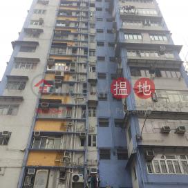 Chun Hing Building|俊興大樓