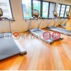 Studio Flat for Rent in Wong Chuk Hang