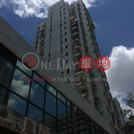 Yee Fung Building,Yuen Long, New Territories
