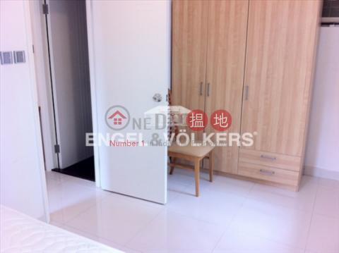 1 Bed Flat for Sale in Mid Levels West|Western DistrictWindsor Court(Windsor Court)Sales Listings (EVHK43112)_0