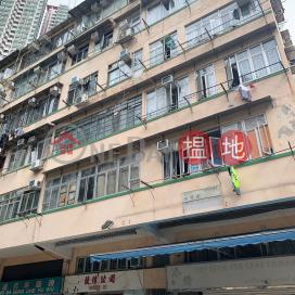 10 Lok Kwan Street|樂群街10號