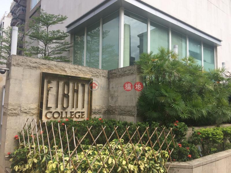 書院道8號 (8 College Road) 九龍城|搵地(OneDay)(1)