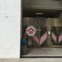 祖堯邨啟廉樓 (Cho Yiu Chuen - Kai Lim Lau) 葵青永祖街2-6號 - 搵地(OneDay)(1)