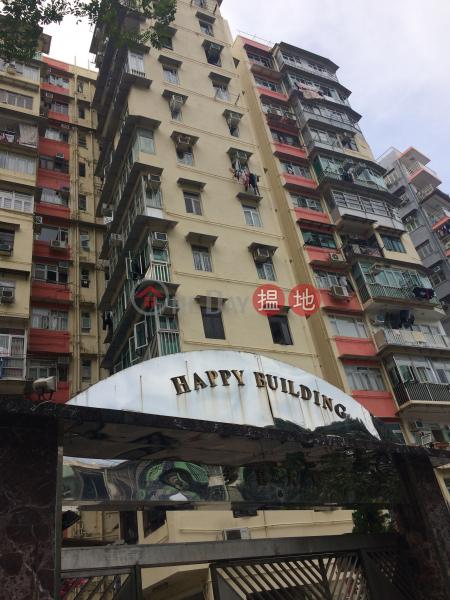 多喜大廈 (Happy Building) 茶寮坳|搵地(OneDay)(1)