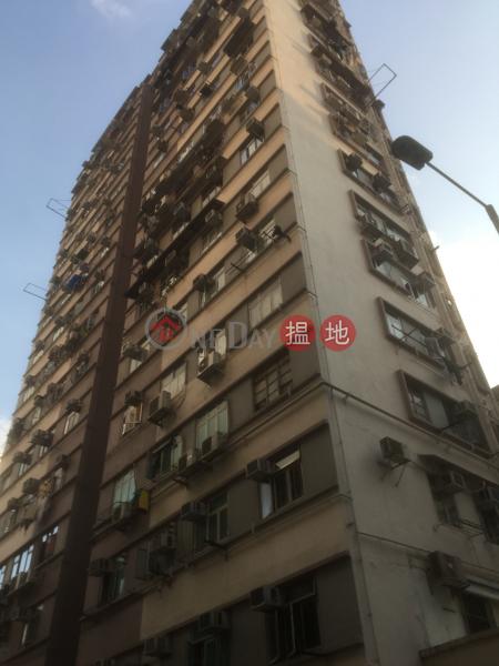 鳳凰邨大廈 (Fung Wong Chuen Building) 慈雲山|搵地(OneDay)(1)