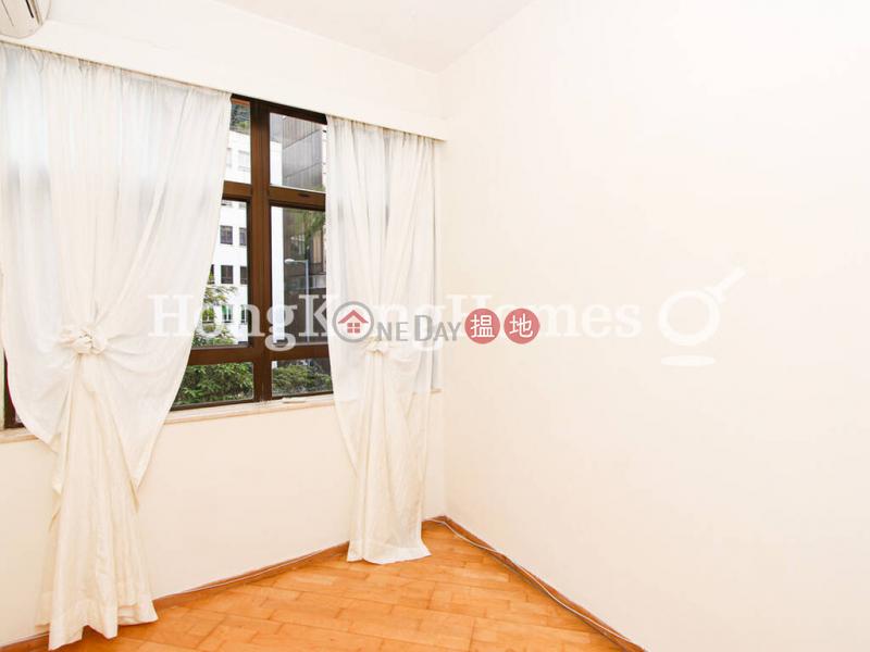 箕璉坊21-25號三房兩廳單位出售-21-25箕璉坊 | 灣仔區香港-出售|HK$ 3,500萬
