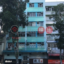 Kai Cheong House,Tai Po,