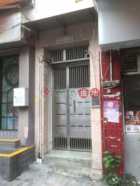 Wing Shing House (Wing Shing House) Tsz Wan Shan|搵地(OneDay)(4)