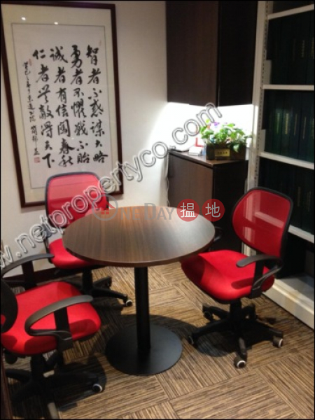 Office for Rent in Sheung Wan, Hing Yip Commercial Centre 興業商業中心 Rental Listings | Western District (A062729)