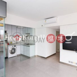 2 Bedroom Unit for Rent at Cameo Court