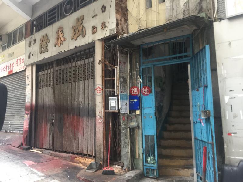5 Shek Tong Street (5 Shek Tong Street) To Kwa Wan|搵地(OneDay)(2)