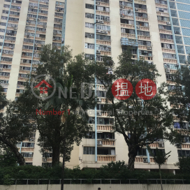 Wo Che Estate - Fung Wo House,Sha Tin, New Territories