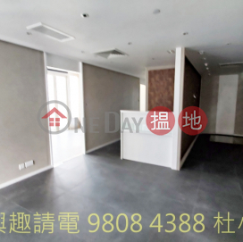 whole floor, SEA VIEW top level with roof, with balcony|Hon Kwok Jordan Centre(Hon Kwok Jordan Centre)Rental Listings (MABEL-4009128272)_0