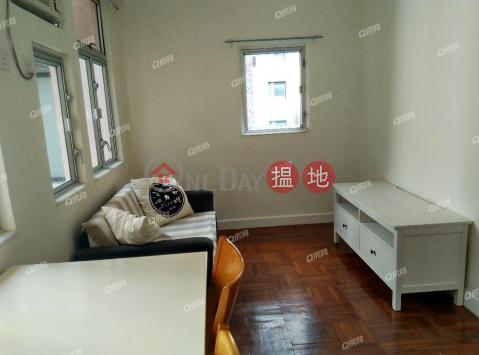 Kam Lei Building   1 bedroom Flat for Rent Kam Lei Building(Kam Lei Building)Rental Listings (XGZXQ054800020)_0